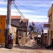 Улицы Кабанаконды