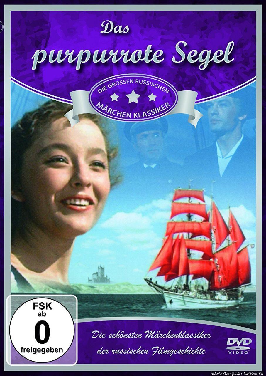 Обложка DVD с официальног
