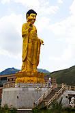 Будда-парк, Улан-Батор