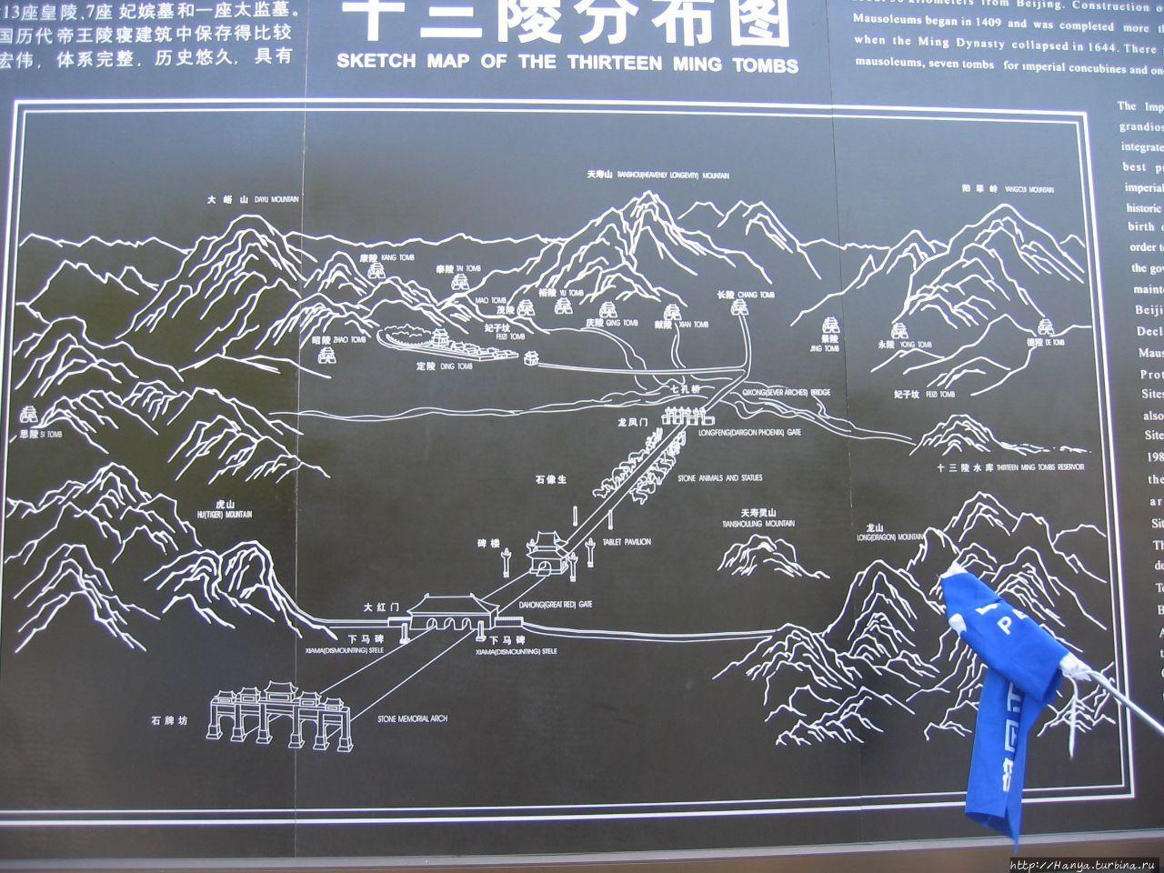 Ши Сан Лин – 13 минских м
