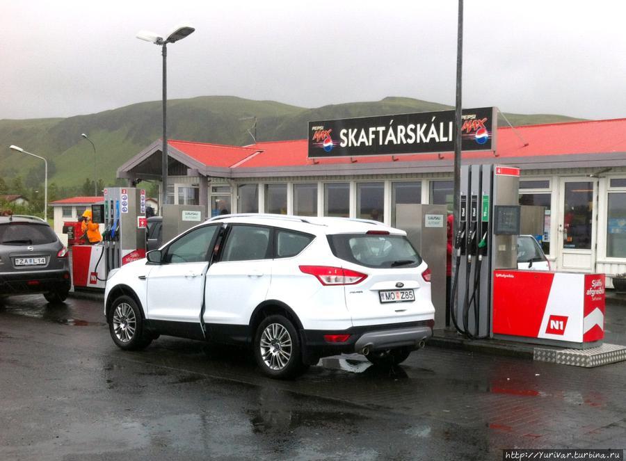 Большинство исландских заправок автоматические