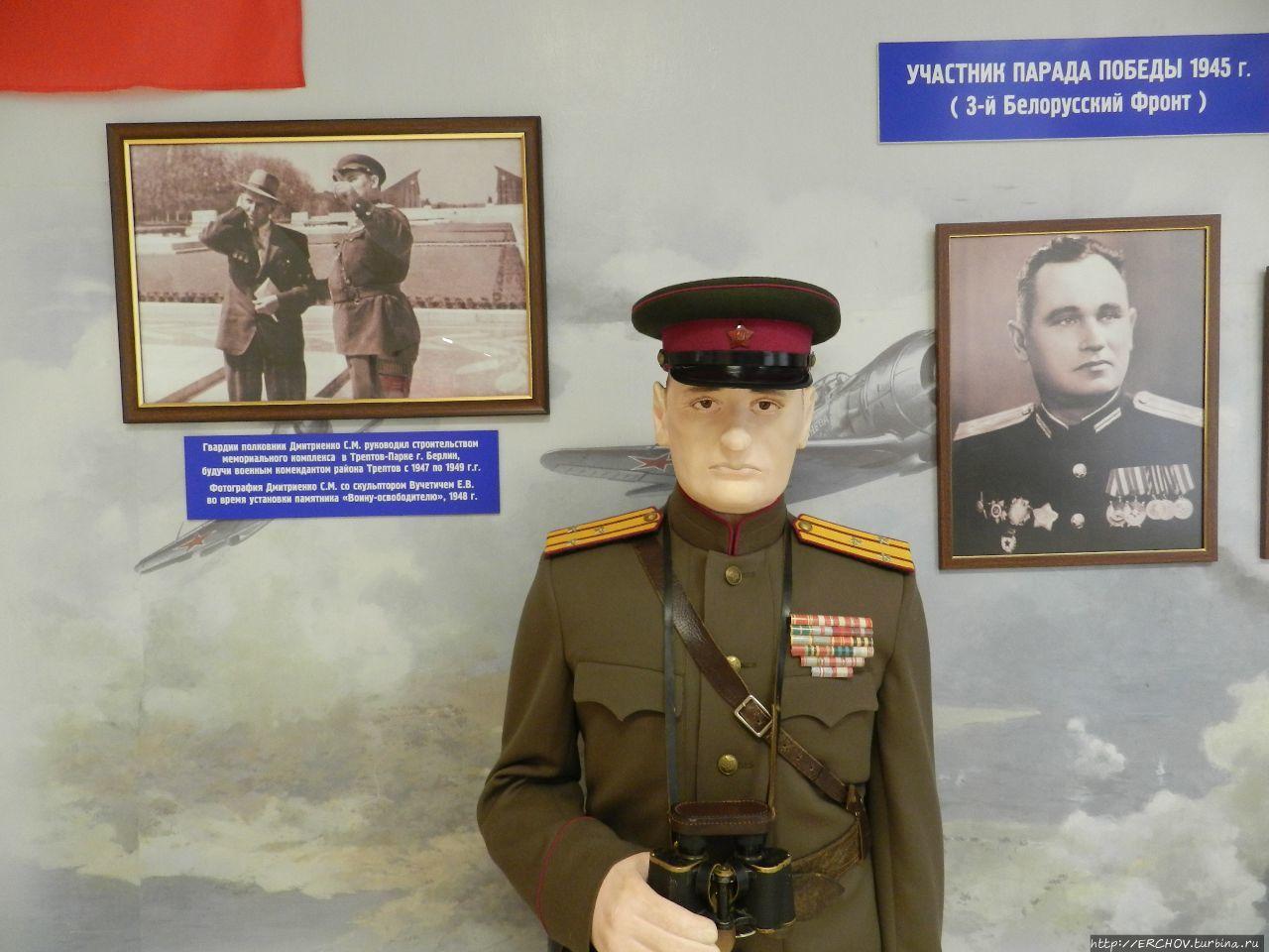 Музей моторов Запорожье, Украина