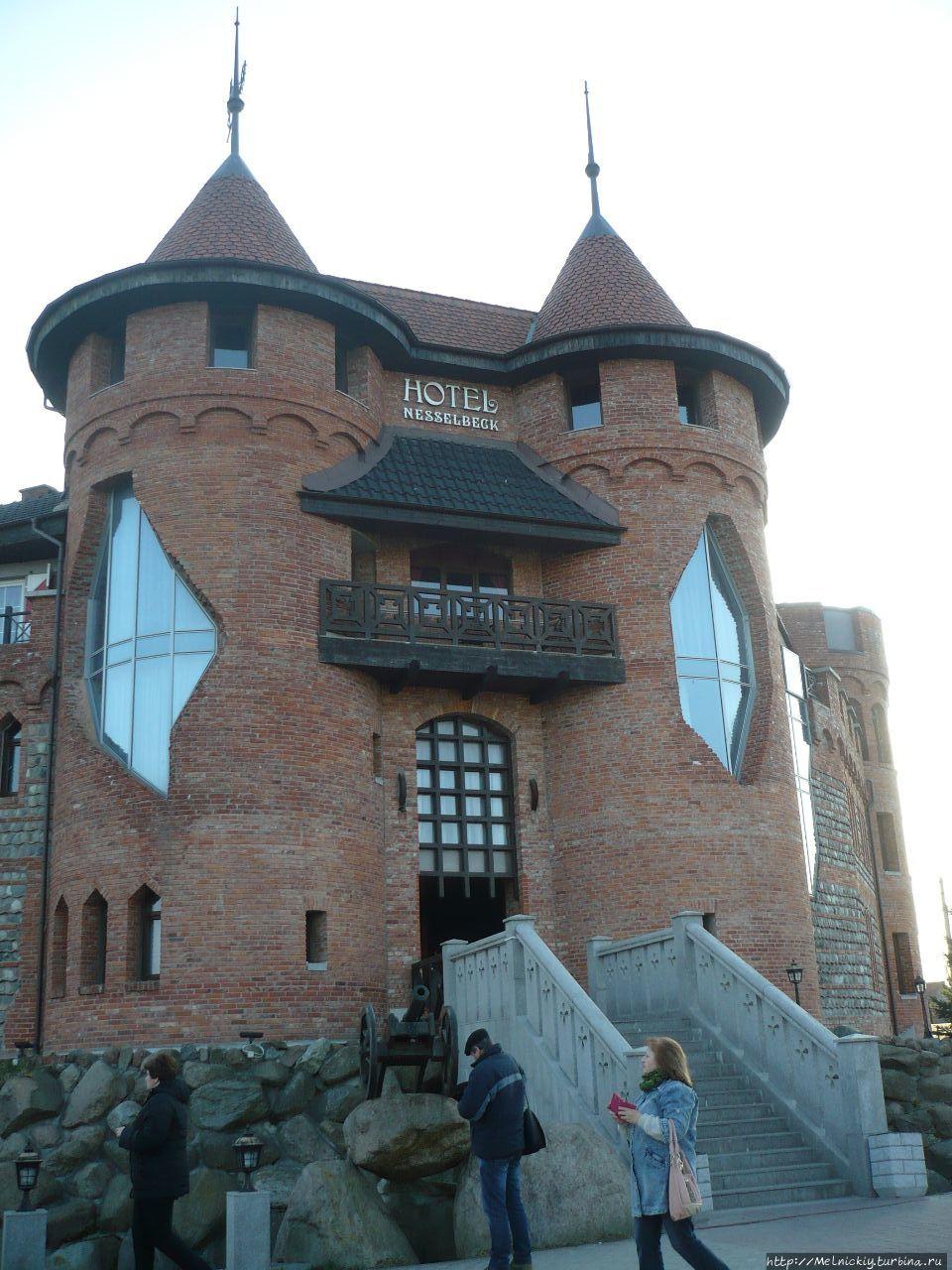 Замок Нессельбек Орловка, Россия