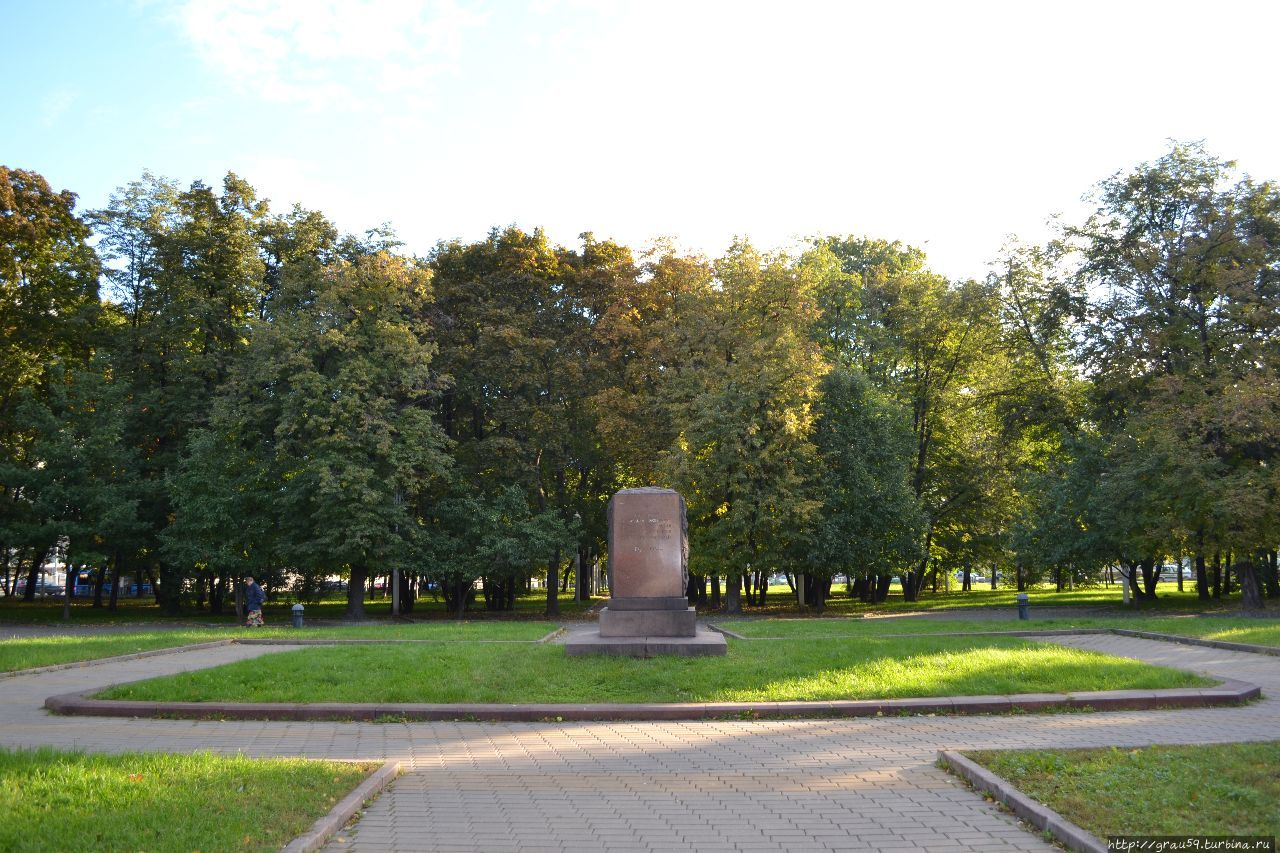 Каметник 300-летию воссоединения Украины и России Москва, Россия