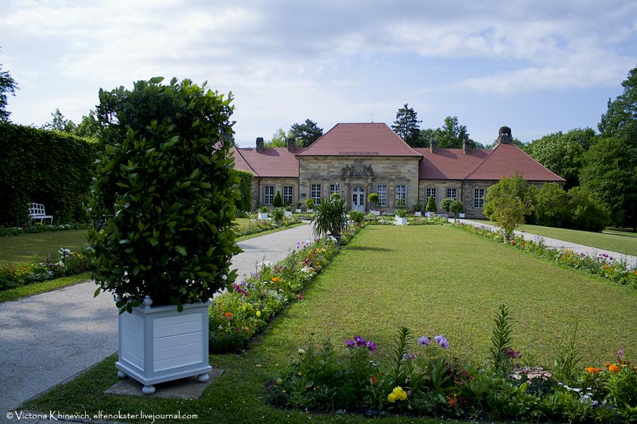 Старый дворец (нем. Altes Schloss).