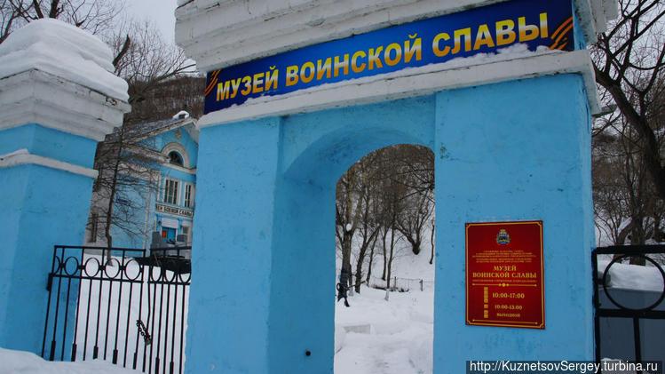 Музей Боевой Славы в Петр