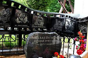 Очень интересное решение памятника Пуговкину
