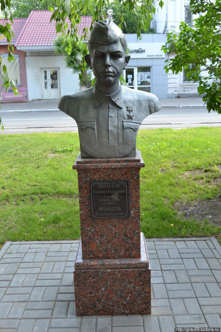 Венцов Владимир Кириллови