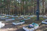 Орёл-городок. Кладбище солдат Второй Мировой, умерших в госпитале