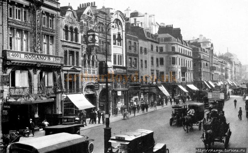 Стрэнд в 1920 году. Фото
