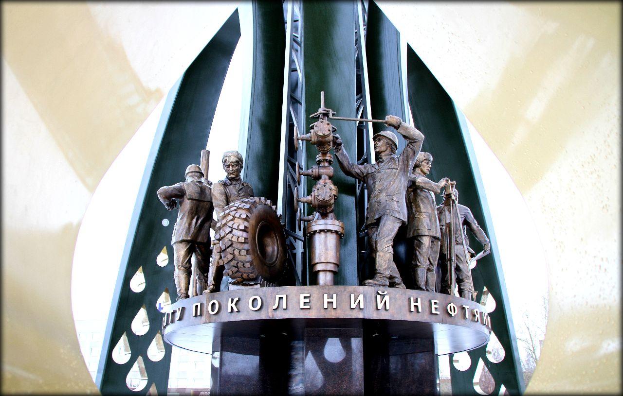 Западно-Сибирский вояж, часть 1 — Сургут Сургут, Россия