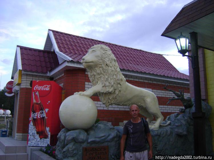 Мотель в Хвалынске
