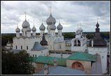 Вид с Водяной башни: Соборная площадь, Церковь Рождества Христова, Успенский собор, звонница