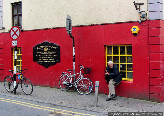 Голуэйский союз писателей Голуэй, Ирландия