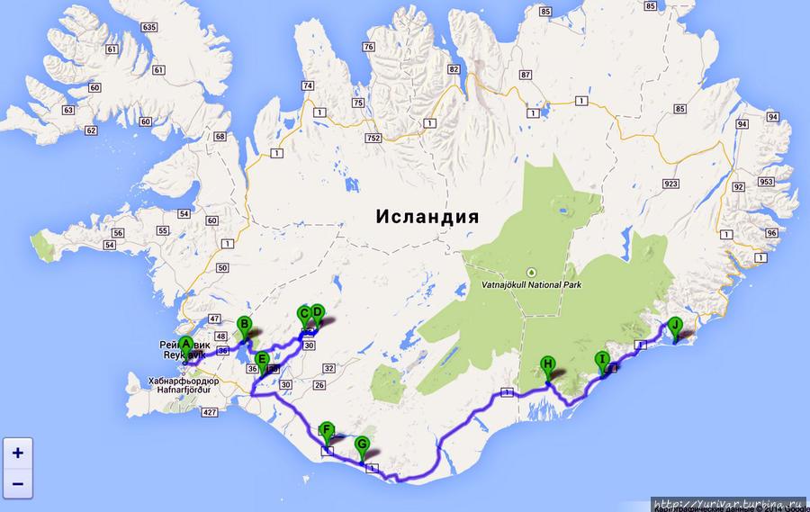 План маршрута на первые три дня: А — Рейкъявик; В — геологический разлом; С — долина гейзеров; D — водопад Гюдльфосс; E — кратер Керид; F — водопад Селйяландсфосс; G — водопад Скоугафосс; H — ледовая долина Скафтафетль; I — озеро Йокулсарлон; J — городок Хёфн Исландия