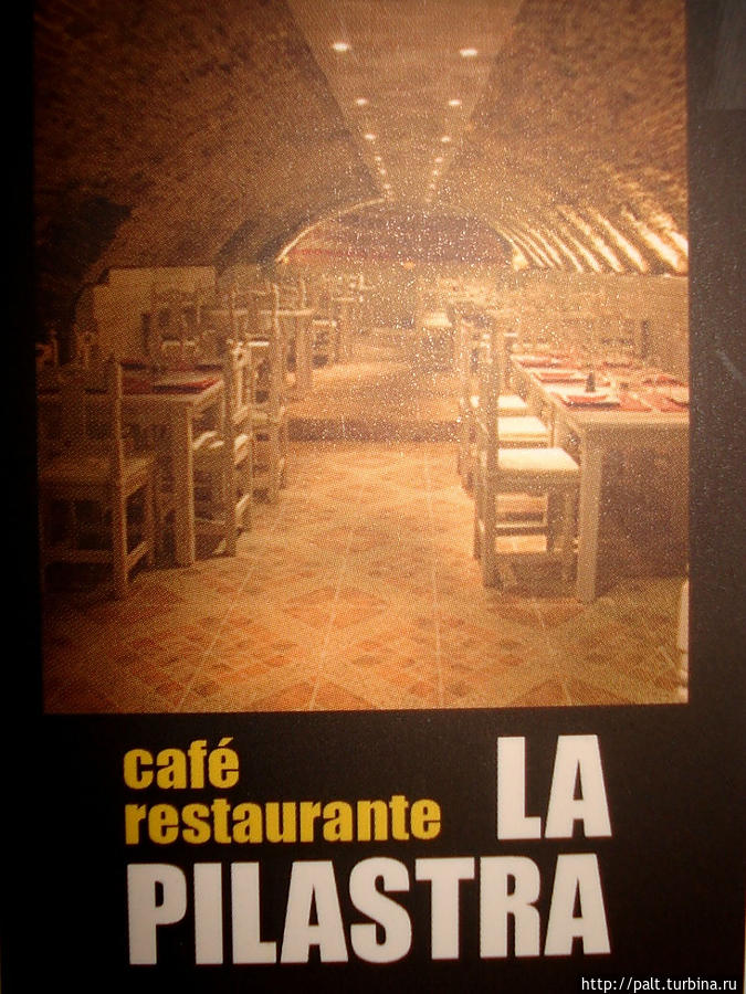 Старый зал ресторана с визитки