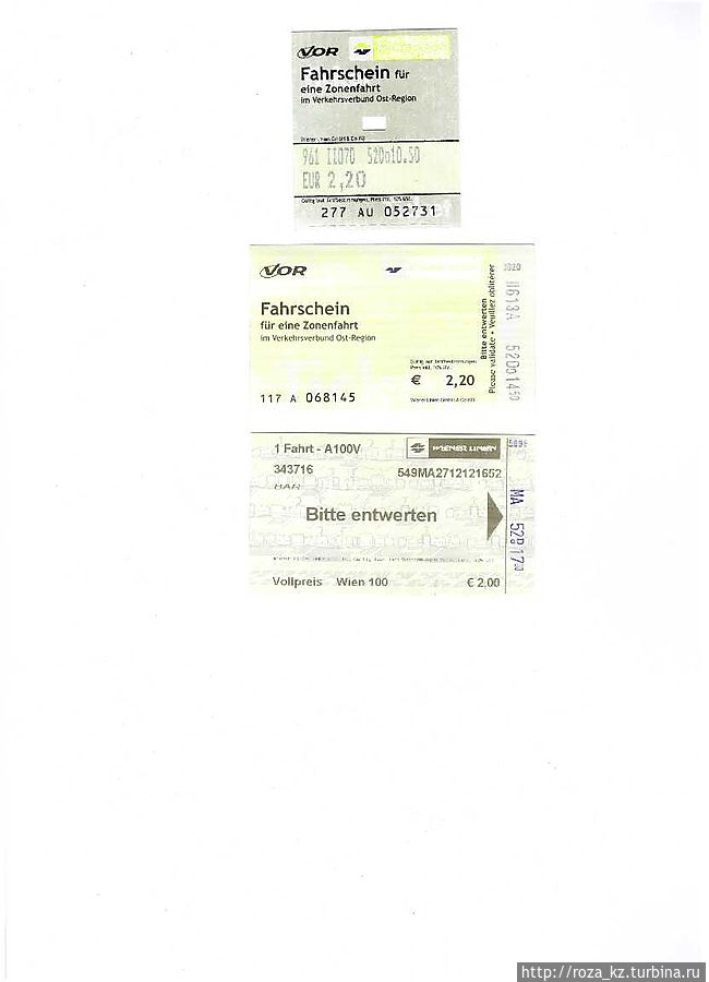билеты: купленный в трамвае, автобусе и в автомате для проезда в метро соответственно