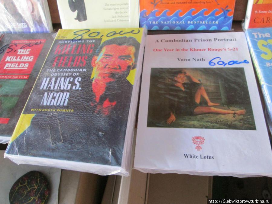 Book store Вьентьян, Лаос