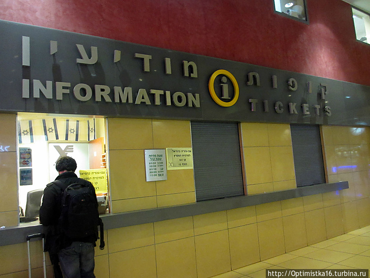 Вокзал в Хайфе