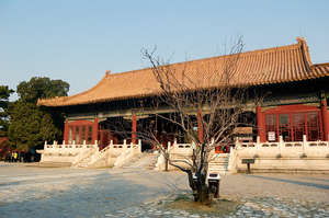 Гробницы династии Мин