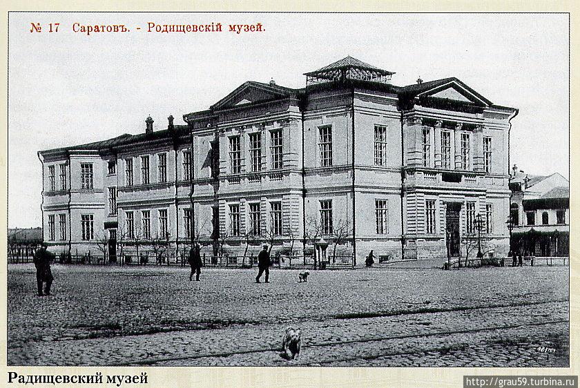 Так выглядела территория возле музея в 19 веке.