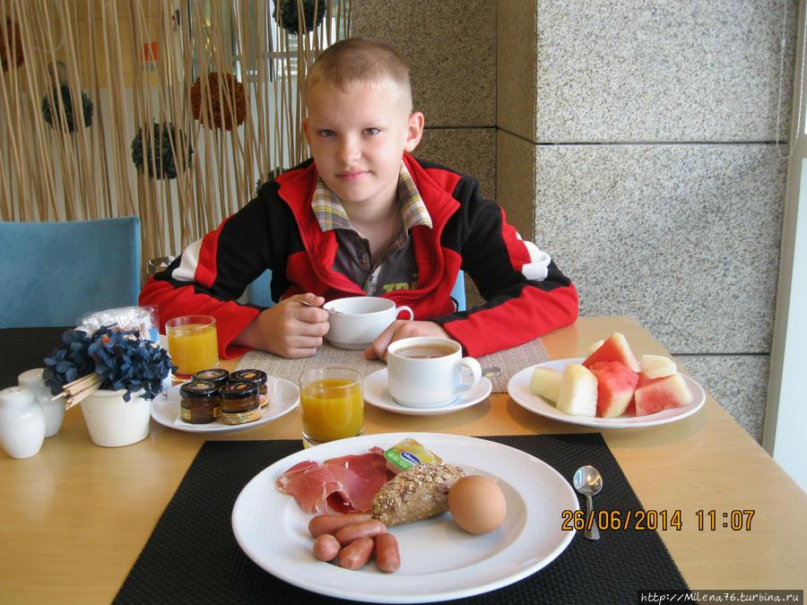 Завтрак в ресторане