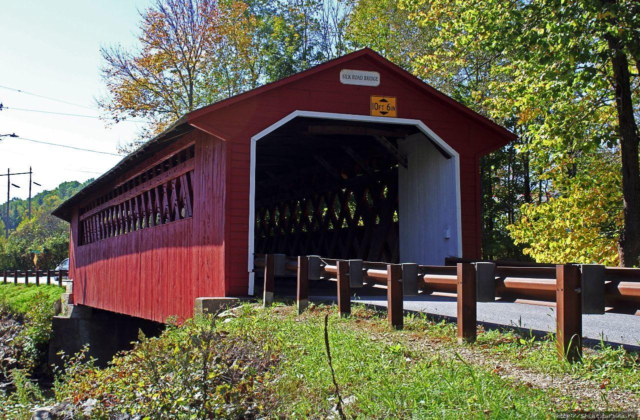 В гостях у Радуги. Крытые мосты Вермонта. Silk Road Bridge