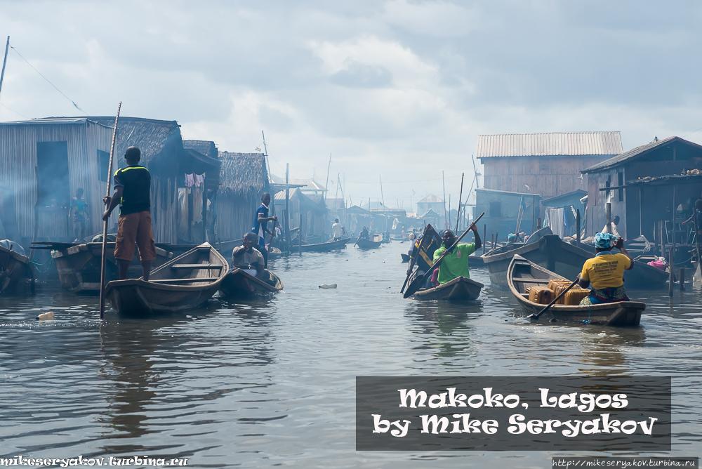 Нигерийская Венеция Лагос, Нигерия