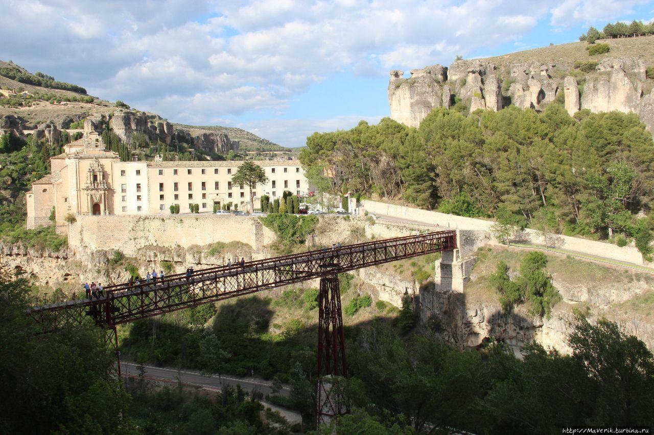 Мост Сан — Пабло (Puente