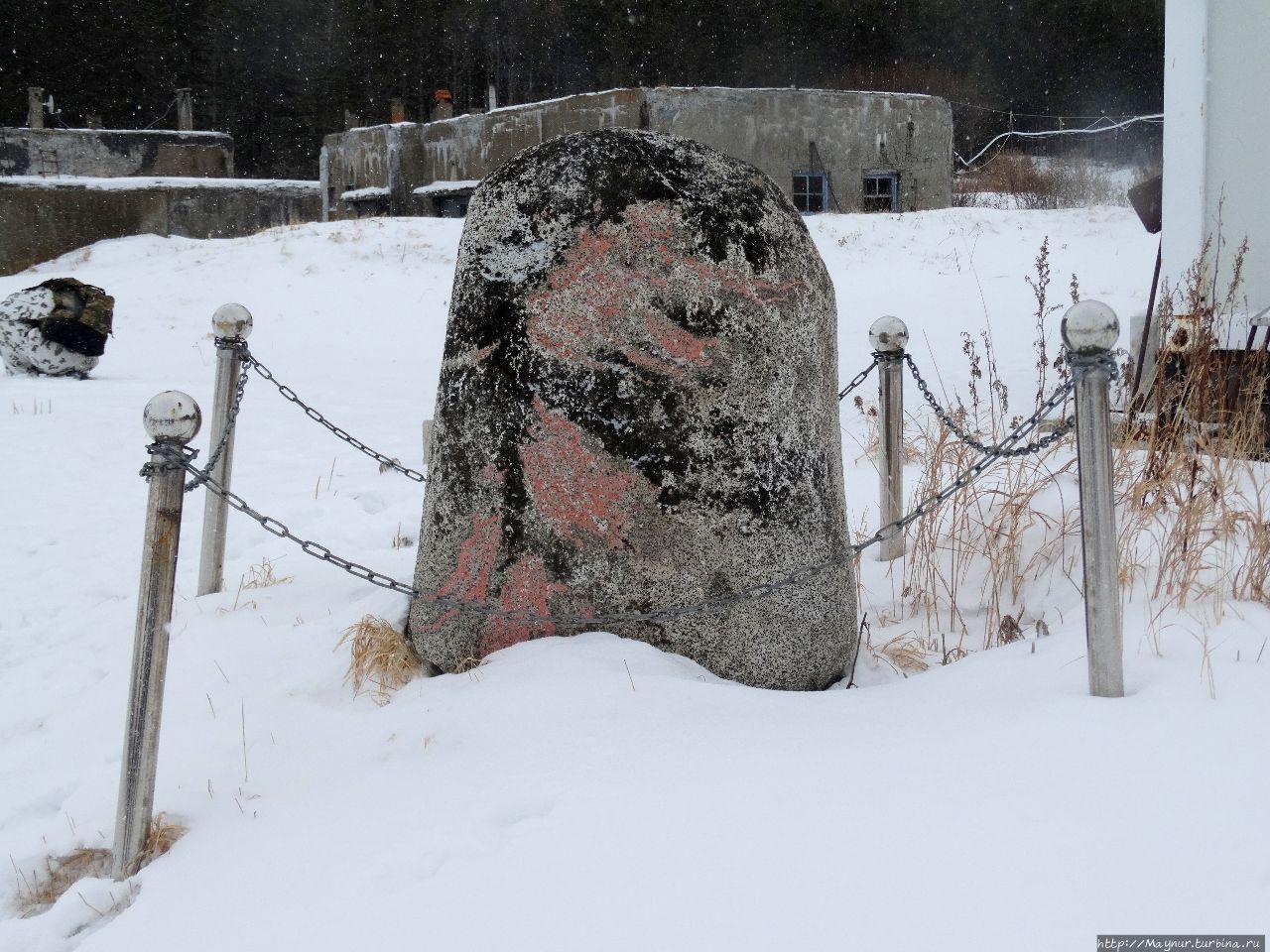 Неизвестный  камень.