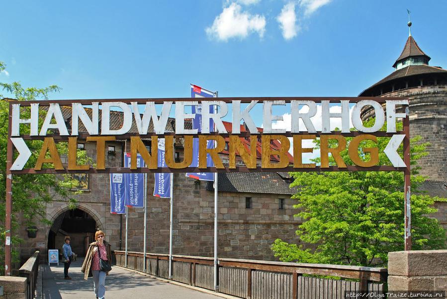 Нюрнберг. Маленькая средневековая сказка, маршрут прогулки Нюрнберг, Германия