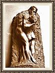 В этой скульптуре Бори изобразил свою безграничную любовь к своей любимой Илоне. Слияние душ, слияние тел... .