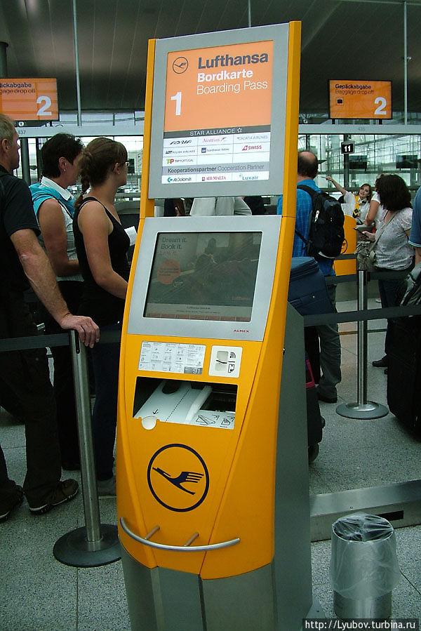 Автомат для печати посадочного талона