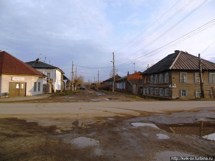 Улица Революционная-Красн