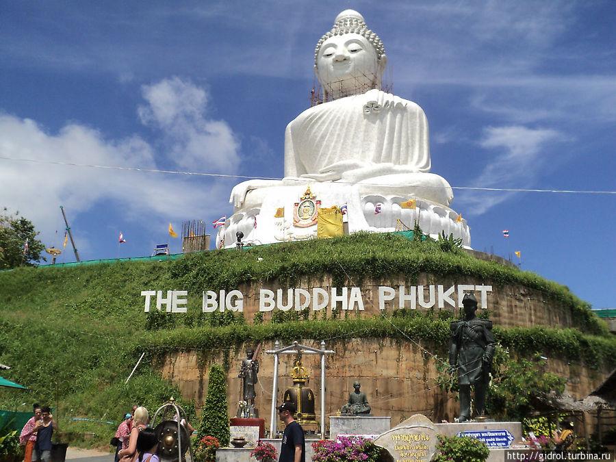 Общий вид на Биг Будду.