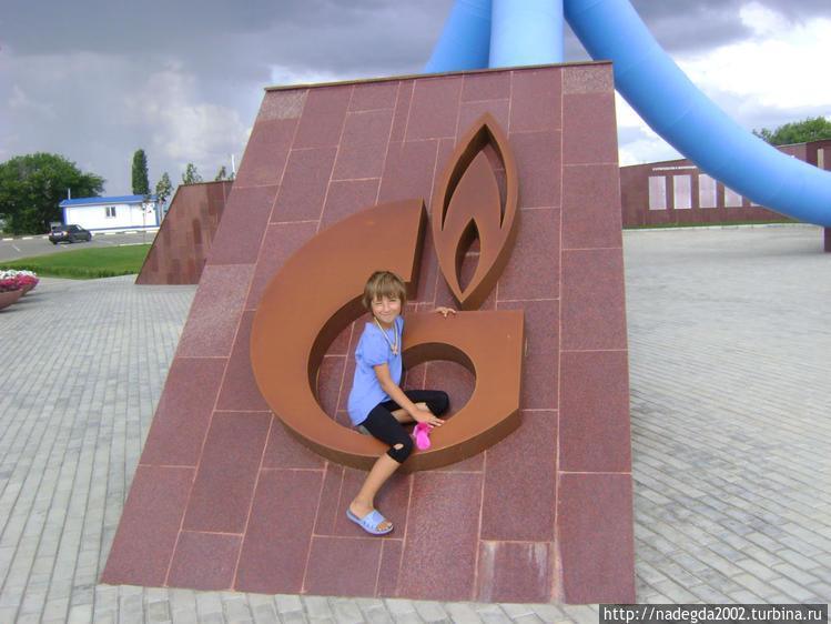 Мемориал первой газовой с
