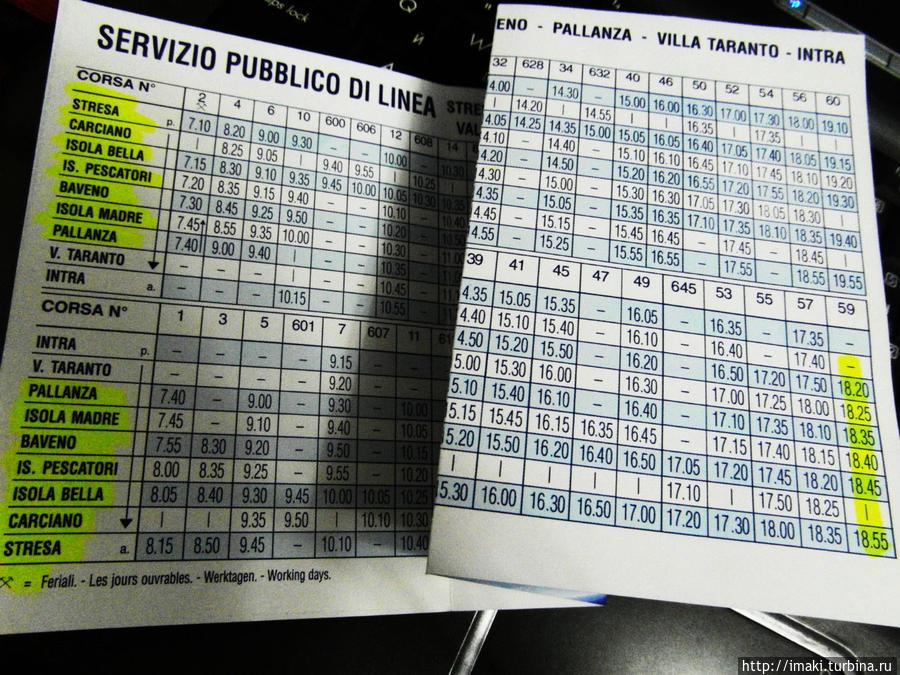 Расписание на пароход — отмечены последние рейсы.
