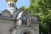 Преображенская церковь в Баден-Бадене