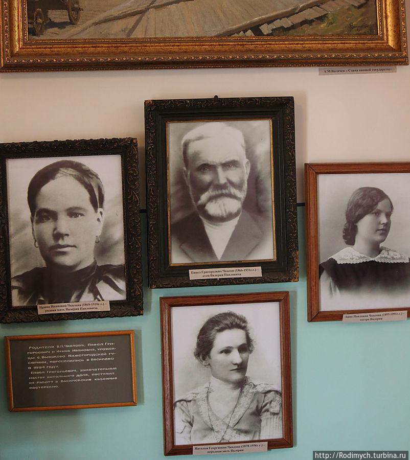 Родители Чкалова