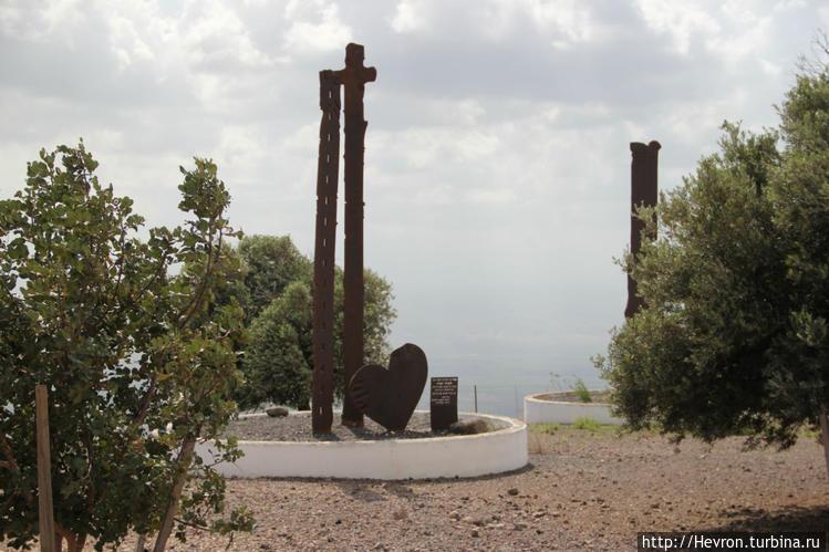 Этот памятник посвящен Ха