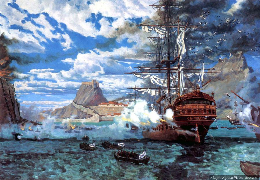 Битва за Корфу (фото из интернета)