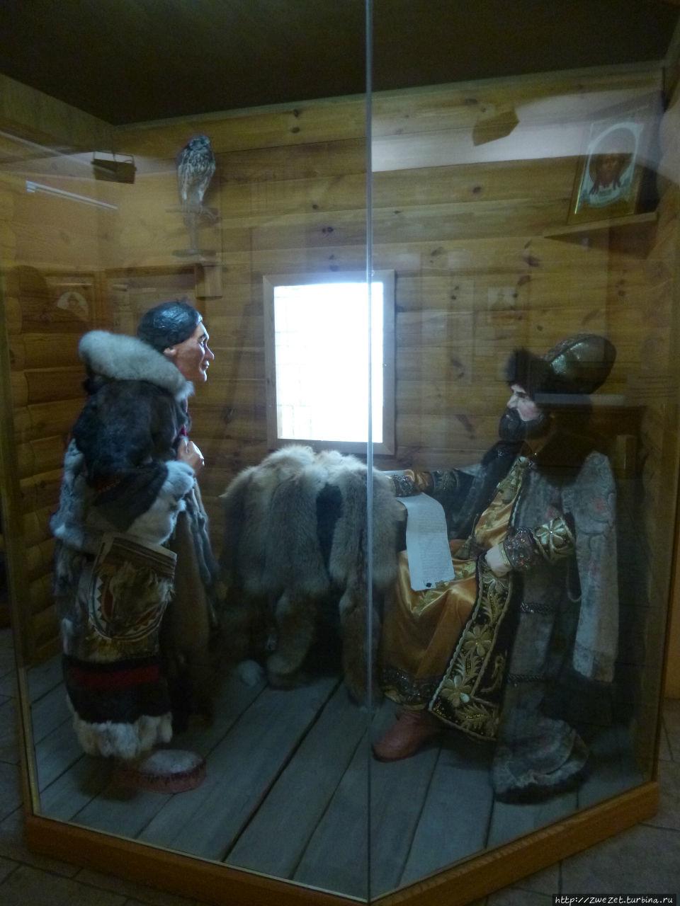 Русский купец покупает у охотника-манси звериные шкуры