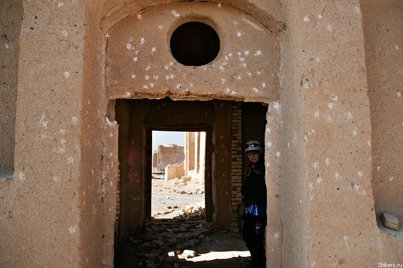 Пески и города Купайя, Иран