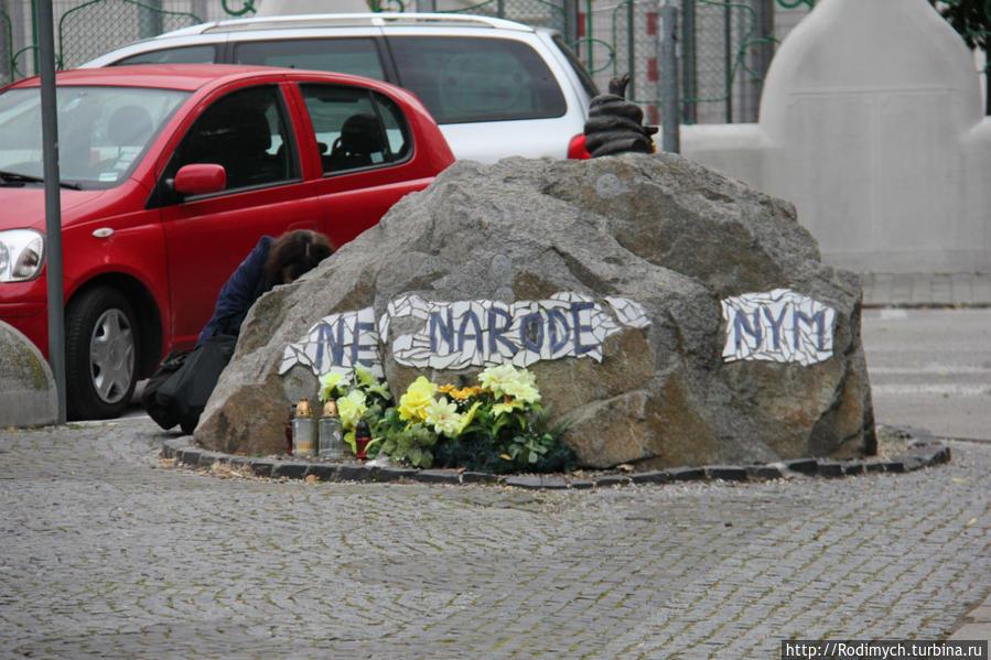 Памятник неродившимся детям
