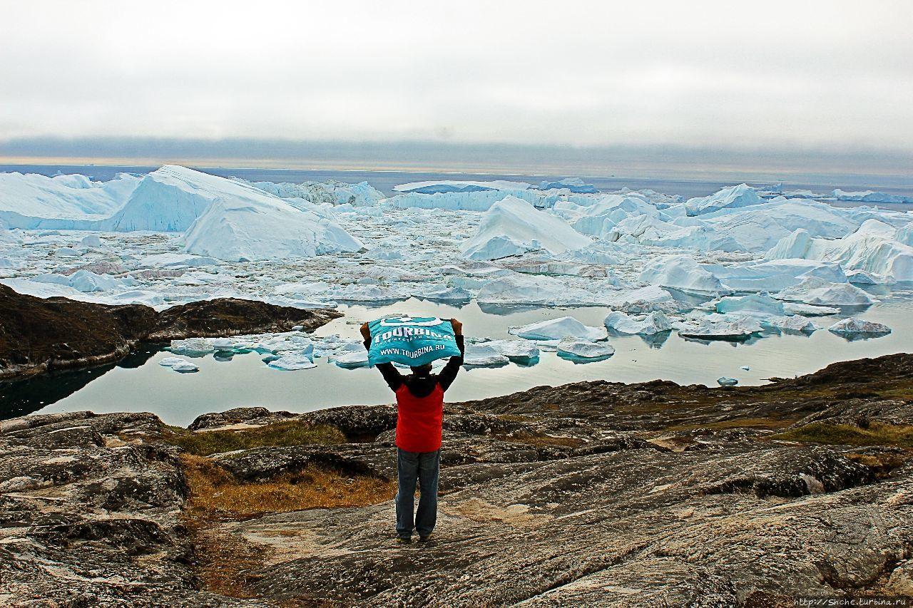 Ледниковый фьорд Илулиссат Фьорд Илулиссат, Гренландия