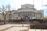 Строительство нового городского театра