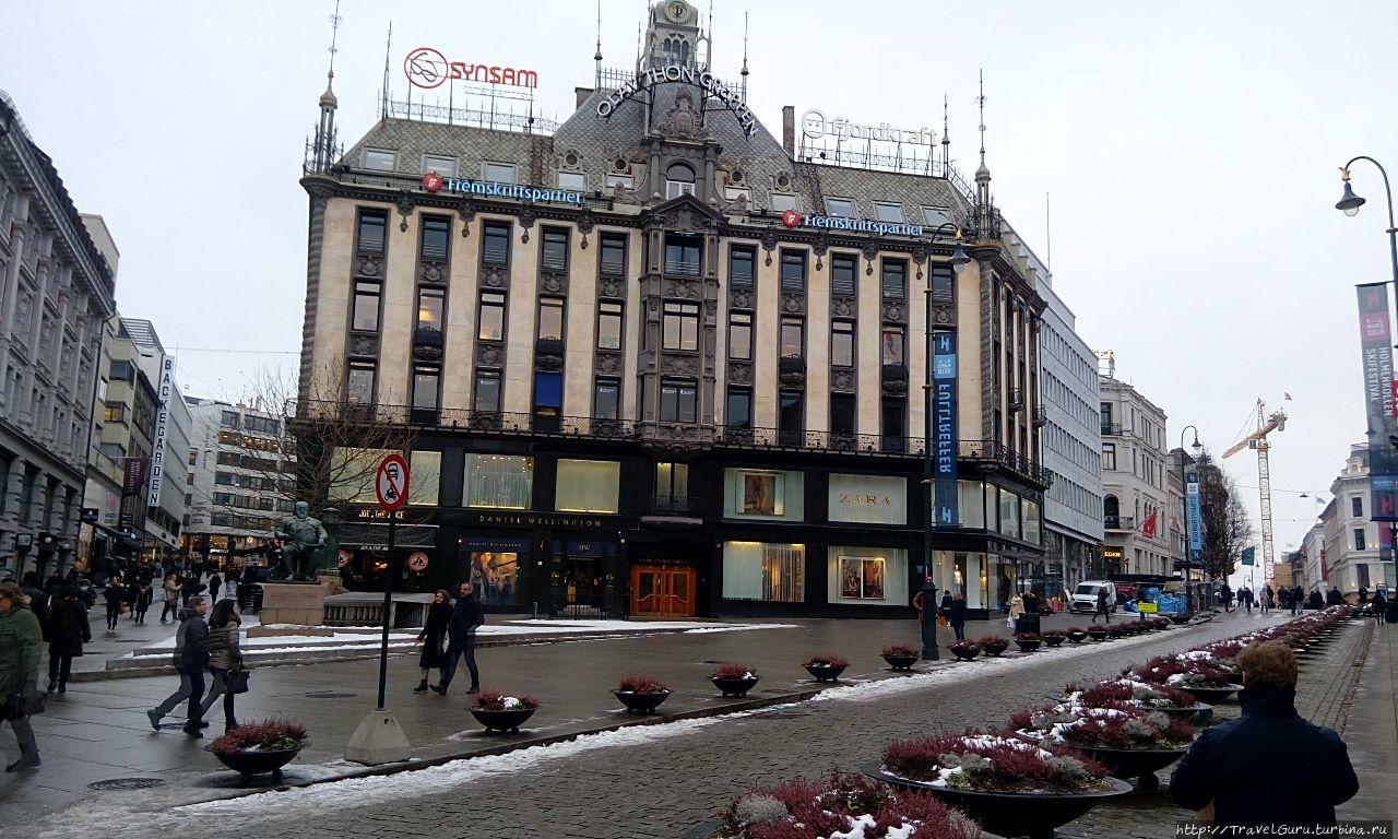 Исторический центр Осло