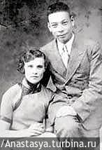 Николай Елизаров с женой