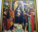 Мадонна и святые