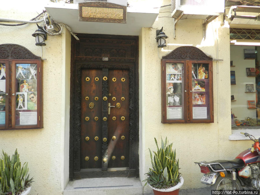 Стоун таун. Дом, в котором родился и жил Фредди Меркури.